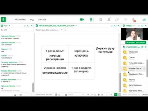 obereg-/ - в Ростове-на-Дону и