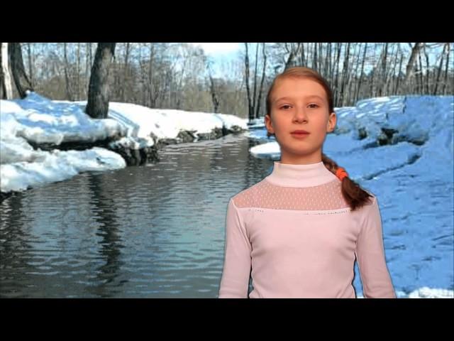 Изображение предпросмотра прочтения – ВероникаТренихина читает произведение «Весенние воды (Еще вполях белеет снег…)» Ф.И.Тютчева
