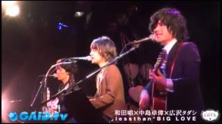 2013.1.6 lessthan* BIG LOVE at ラフォーレ原宿 ~ お三方によ...
