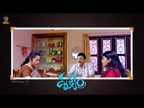 Drishyam Song Trailer