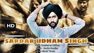 Sardar Udham Singh Trailer | Vicky Kaushal and Banita Sandhu | Sardar Udham Singh Movie Cast