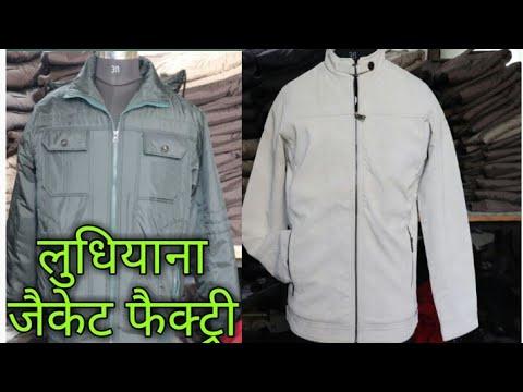 लुधियाना जैकेट फैक्ट्री, पंजाब // Buy Jacket direct from Ludhiana // जैकेट खरीदें सस्ते में