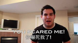 Video Scare Someone! :O - Cantonese Word of the Week! download MP3, 3GP, MP4, WEBM, AVI, FLV November 2017