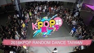 kpop dance game