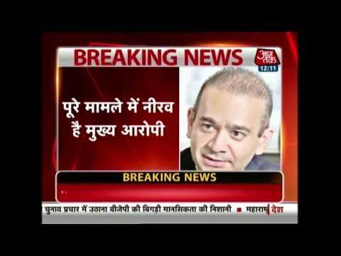 Breaking News | सबसे बड़े बैंक घोटाले पर बड़ी कार्रवाई; अरबपति Nirav Modi पर ED का शिकंजा