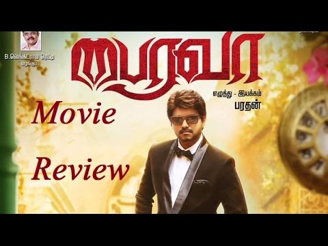 Bhairava movie Review (Today update) block...