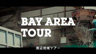 「鉄工島FES」promotion movie