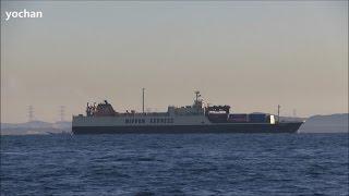 Ro-Ro Cargo Ship: HIMAWARI NO.1 (Owner: Nippon Shipping / Nippon Express Group) IMO: 9248227