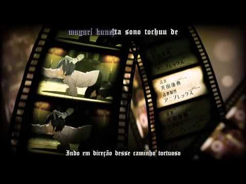 Kuroshitsuji: Book Of Circus - OP - [SID - ENAMEL]
