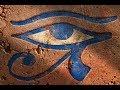 Le savoir des anciens : L'oeil d'Horus