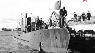 Подводная война  С 9