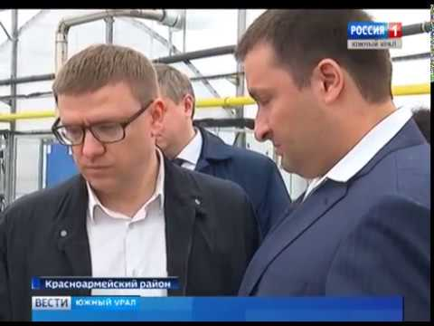 Алексей Текслер в Красноармейском районе