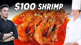 $25 Prawn vs $100 Giant Tiger Shrimp by Masterchef • Taste The Chinese Recipes Show