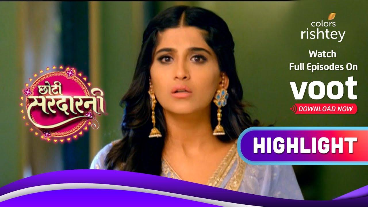 Choti Sarrdaarni   छोटी सरदारनी   Minnie Agrees For Rane-Ginnie's Marriage