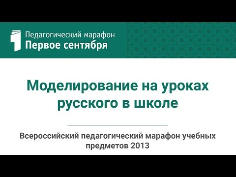 московская любовь знакомства