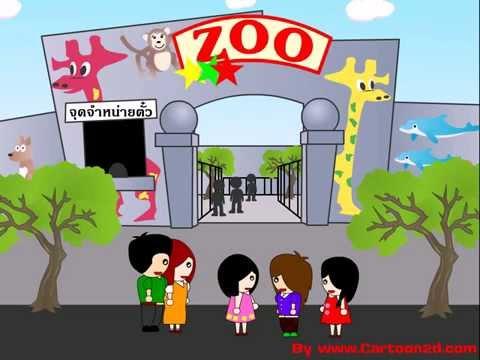 การ์ตูนสอนเด็ก สอนคำศัพท์ภาษาอังกฤษที่สวนสัตว์ | การ์ตูนเด็ก Indysong Kids