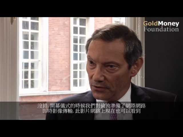 James Turk, GoldMoney 基金会的董事与Richard Poulden面谈