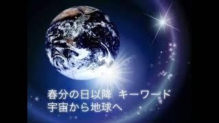 宇宙元旦 #宇宙法則 #スピリチュアル 宇宙理論大好きな 宇宙系スピリチュアルchです 高田純次にそっくり(性格が、^_^)と言われる、まさみんがお...