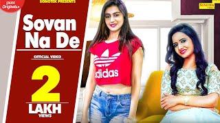 Ruchika Jagid : Sovan Na De | Abhay Baisla, Jannat Zubair | New Haryanvi Songs Haryanavi 2019