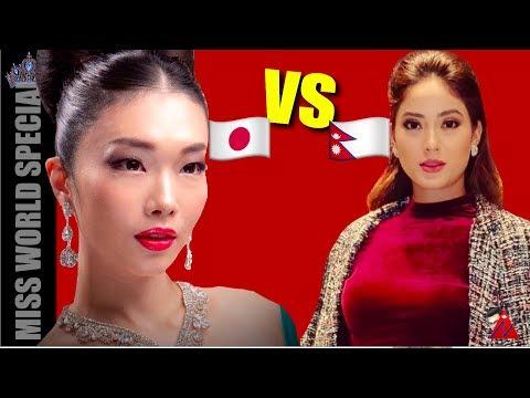 Shrinkhala VS Miss World 2018 Talent, Miss Japan Kanako Date vs Miss Nepal