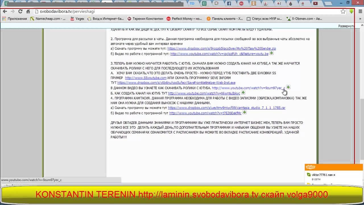 Приемущества LPGN Laminine Ламинин 2
