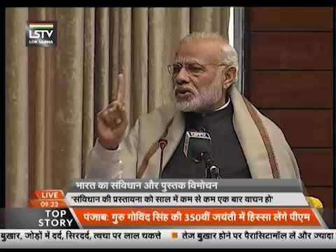 Shri Narendra Modi on Digital Currency