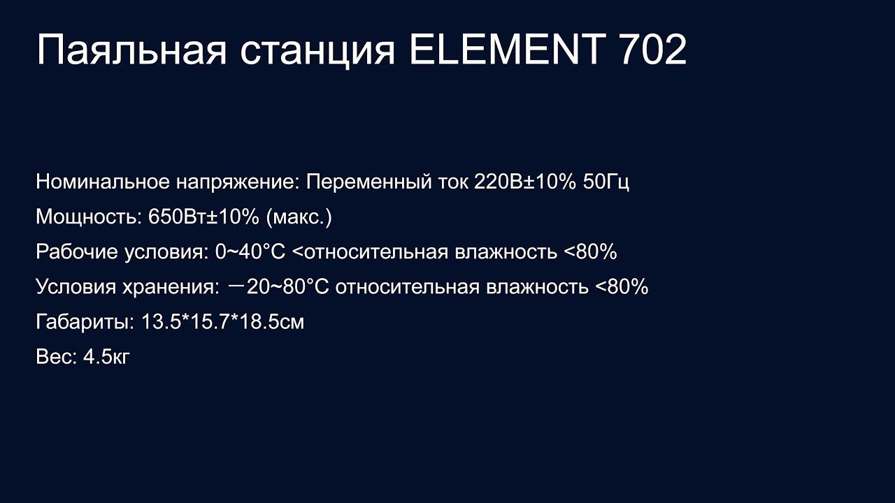 Купить лабораторные блоки питания в киеве в интернет-магазине electronoff. Широкий. Блок питания лабораторный zhaoxin ps-1502dd. Купить.