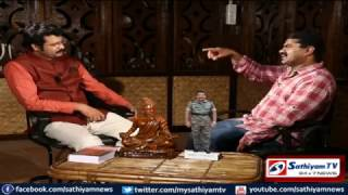 சீமான்-ராவணன் யார்? Interview
