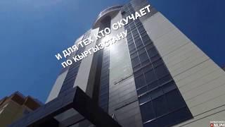 Бишкек-2017, жара в декабре,открыли новый мини ледовый каток.