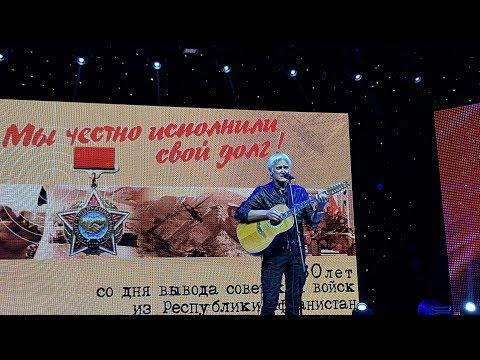 Концерт Александра Маршала в КРК  \