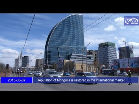Reputation of Mongolia is restored in the international market