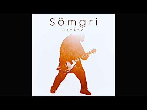 Somari「スリーピース」Music Video