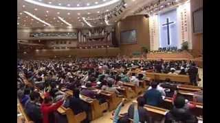 마귀를 좇아 멸망하지 말라 2014 01 24 연세중앙교회 윤석전목사