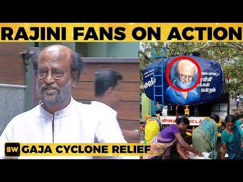 Rajinikanth's BIG MOVE for #GajaCyclone   #SaveDelta