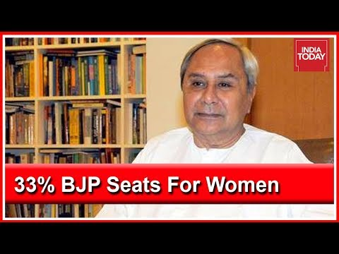 Naveen Patnaik Announces 33% Quota For Women In Lok Sabha Polls Mp3