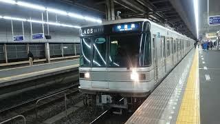 【チョッパ車残り2編成・廃車21編成目】東京メトロ03系03-111F が廃車になりました。