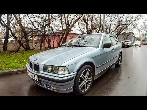 Искал BMW E34, а купил BMW E36!!!