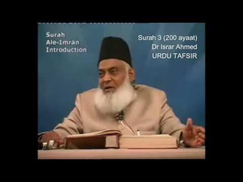 3 Surah Aale Imran Dr Israr Ahmed Urdu