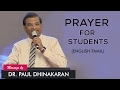 Prayer For Students (English - Tamil) | Dr. Paul Dhinakaran