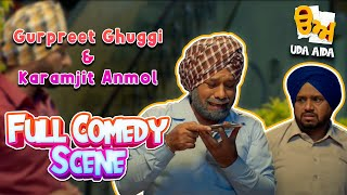 Gurpreet Ghuggi & Karamjit Anmol Full Comedy Scene | Punjabi Movie Clip | Uda Aida Thumb