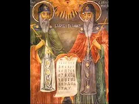 Macedonian Language Ancient Treasure
