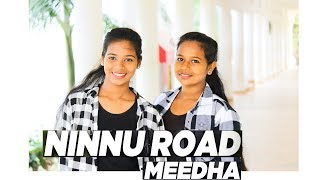 Ninnu Road Medha   Allari alludu   Savyasachi   Dance Infinite