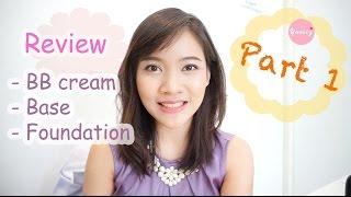 Review: BB cream & Base & Foundation 24 ชิ้น Part 1 | Yueiiz