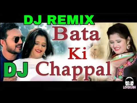 DJ JAGAT RAJ   BATA KI CHAPPAL  RAJU PANJABI LETEST DJ SONG DJ LK RAJ