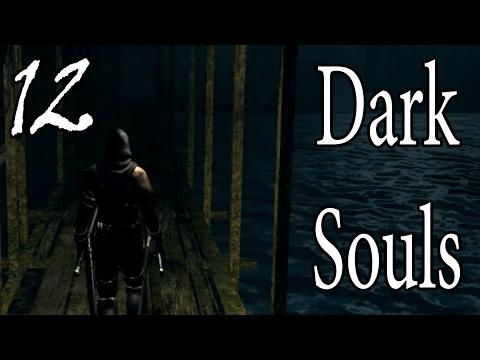 Как убивать призраков в dark souls 1