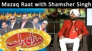 Mazaaq Raat | Shamsher Singh Mehndi (Indian Singer) | 28 Jan 2015