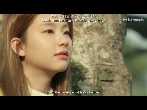 Huh Gak - Since I Met You Ost Andante [Hangul Romaji Engsub]