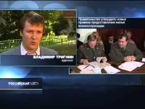 военный адвокат отзывы