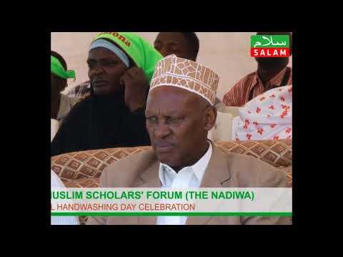 THE MUSLIM SCHOLARS' ASSOCIATION (THE NADIWA) CELEBRATING THE GLOBAL HANDWASHING  DAY 2017