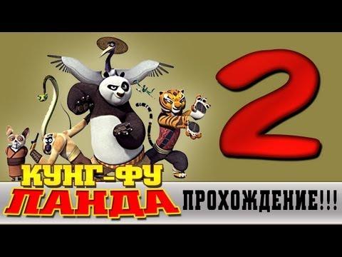 Прохождение Кунг-фу Панда | Kung Fu Panda - Храм Вудан #6